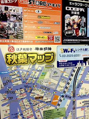 2017 AKIHABARA JAPAN MAP ANIME JAPANESE  PDF DATE Color 4split Store information