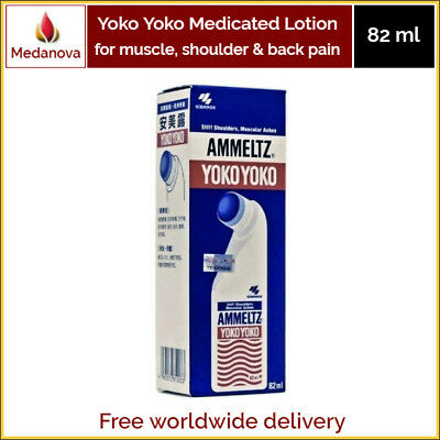1 x Ammeltz Yoko Yoko 82ml for Muscular Stiffness/Pain/Fatigue-Back Pain Relief
