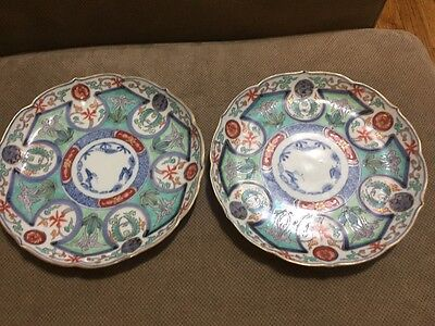 """Pair  Antique 18th-19th Japanese  Hand Painted Porcelain Plates 8 1/2"""" Signed"""