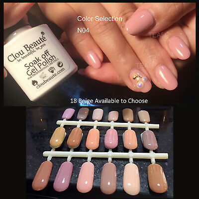 Nude Beige Cream Pink Milky Color Gel Nail Polish Gelish Clou Beaute Uv Soak Off