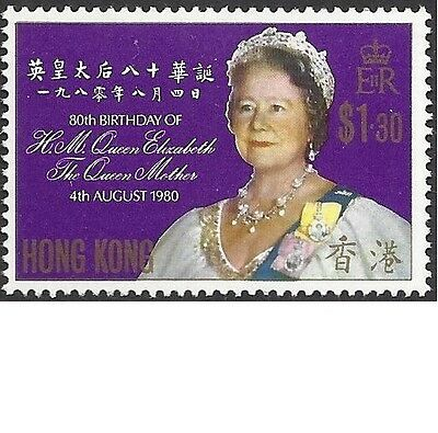Hong Kong 1980 $1.30 QUEEN MOTHER 80th Birthday (1) UNHINGED MINT SG 390
