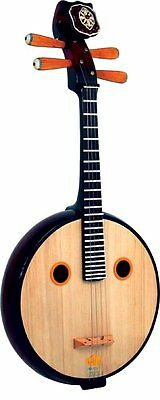 Atlas World Music AS-E40 Ruan Stringed Instrument