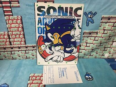 USA SELLER SONIC Advance 2 Japanese Strategy Guide Book Rare
