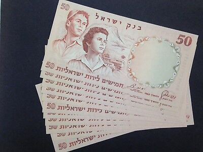 ISRAEL  (11 Notes)  50 Lirot  1960  -- UNC