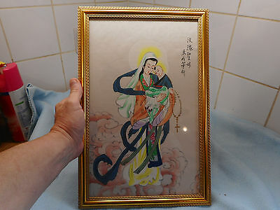 Vintage Signed Chinese Painting  On Silk Mother And Child