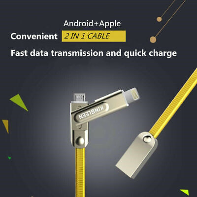KINGLEEN 2 IN 1 High Quality TPE Material CABLE  For iPad iPhone Samsung