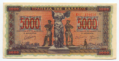 Greece 5000 Drachmas 1942, P-119