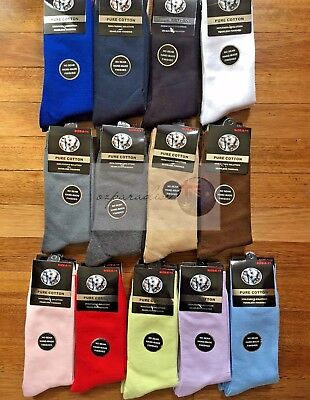6 Pairs 6-11 Premium Quality Pure Cotton Plain School Socks Dress/Work Socks