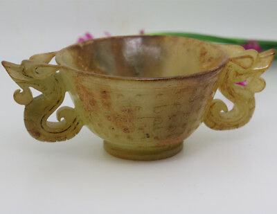 Chinese hand carved jade wine cup of cloud-shaped double dragon handles D378