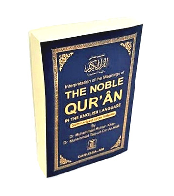 REDUCED: The Noble Quran Arabic with English Translation - Cream pages (PB) -