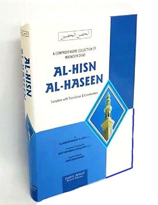 Al Hisn Al Haseen Complete with Translation and Commentary-Darul Ishaat (Hisnul)