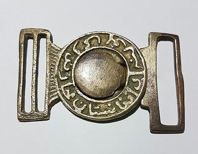 Afghanistan , Police Belt Buckle, To Serve The Public , 1987