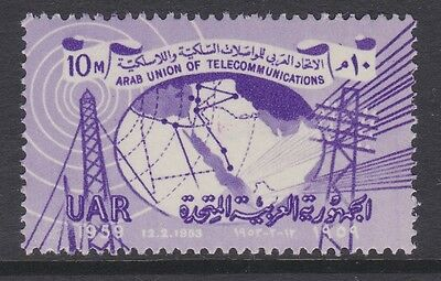 EGYPT 1959 Arab Telecommunications Union sg592