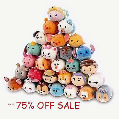 Disney Tsum Tsum Squishies Series 2 Fuzzy Feel ORDER TWO OR MORE GET A FREE ONE