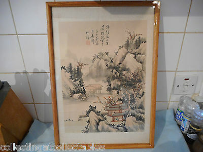 Framed Vintage Chinese Ink Wash Painting Mountain Village Scene (Signed)