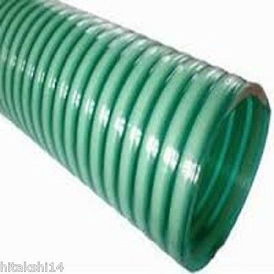 5 Meter Medium Duty Pvc Suction Hose Green