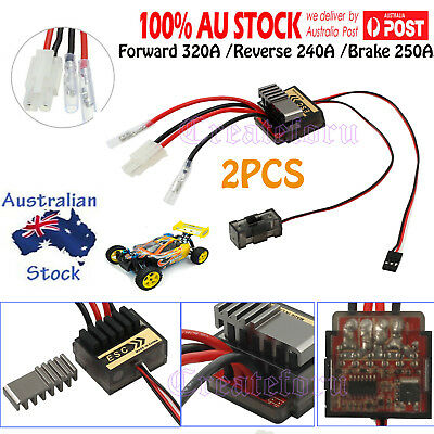 2PCS 320A Brushed Brush Speed Controller ESC RC Car Truck Buggy Boat 1/8 1/10