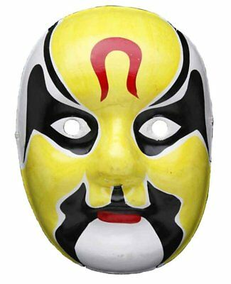 Paper Pulp Hand Painted Chinese Traditional Opera Mask, Yellow and White