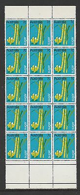 1969 Strip of 5 by 3 by  7c Primary Industries Sugar Mint Unhinged Stamps CV $33