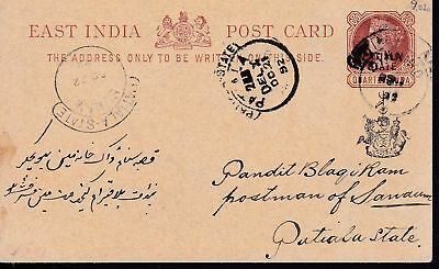 T31307 Indien India Patiala State Ganzsache 1892