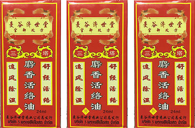 3 x Bangkok Ji Shi Tang Musk WOOD LOCK Medicated Balm Oil Pain Relief 24ml