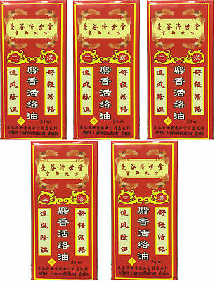 5 x Bangkok Ji Shi Tang Musk WOOD LOCK Medicated Balm Oil Pain Relief 24ml