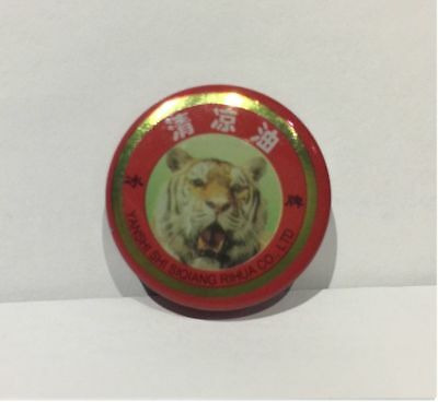 TIGER Balm Brand cool oil heatstroke itching anti mosquito 3g