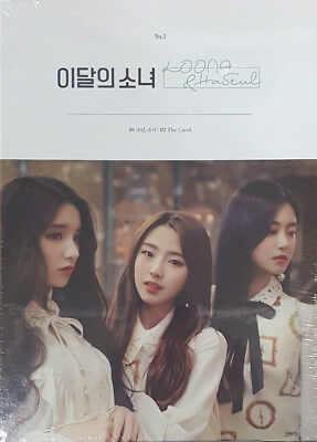 MONTHLY GIRL [LOONA & HASEUL] Single Album CD+Photobook+card+Attendancebook