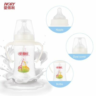 IVORY PP Baby Feeding Bottle With Straw/Handle Wide-neck Baby Bottles 240ml  SW