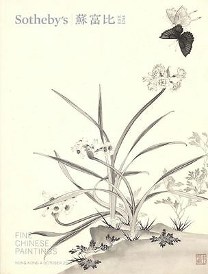 Sotheby's Catalogue Fine Chinese Paintings 04/10/2016 HB