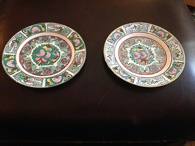 """Two Rose Famille Plates Marked  Y T Decorated in Hong Kong 7"""""""