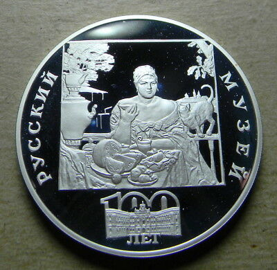 Russia 1998 Silver Proof 3 Roubles