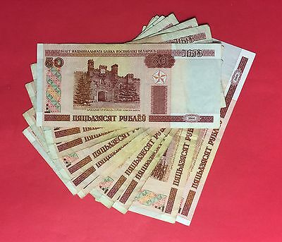 National Bank Belarus  -10 notes of circulated 50 Rubles 2000