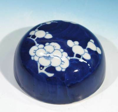 Antique Chinese Blue & White Prunis Ginger Jar Lid.