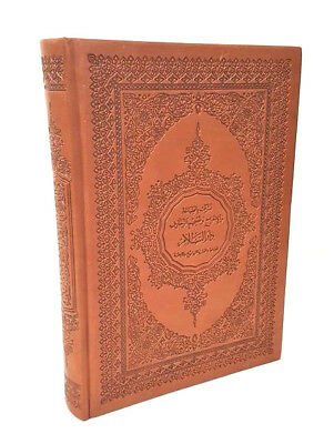 LARGE: Quran Mushaf Arabic - Special Shiny Paper (Leathery Cover) QL27- DSC