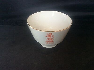 Glasgow Scottish 1938 Empire Exhibition WH GOSS Trinket Dish Sugar Bowl 31