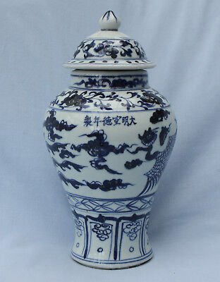 Beautiful Chinese Blue & White Ming Style Porcelain Vase - Xuande Mark