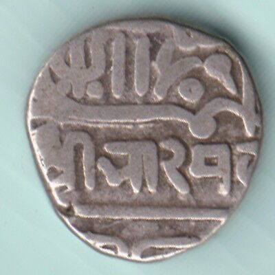 Kutch Bhuj State - Shree Bharmalji - One Kori - Extremely Rarest Silver Coin