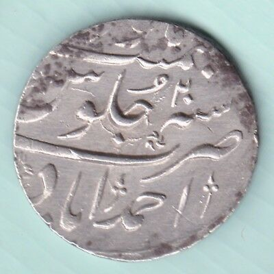 Mughal India - Mohammed Shah- Ahmedabad Mint - One Rupee - Ex Rare Silver Coin