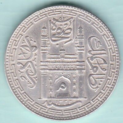 Hyderabad State - Ah 1322 - Mim On Doorway - One Rupee - Rare Date Coin