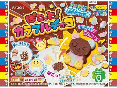Kracie popin cookin happy kitchen Japanese candy making kit colorful chocolate