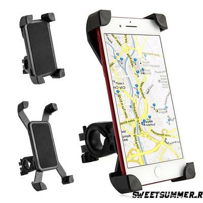 Adjustable Motorcycle Bicycle Phone Holder Handlebar Mount For Smart CellPhone