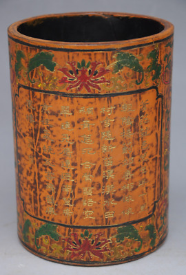 Chinese  old  Hand-carved bat and flowers carving lacquer brush pot