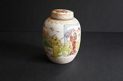 Rare Antique Chinese Famille Rose Porcelain Pot Marked Qing Dynasty