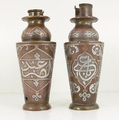 Antique Islamic Brass Vases Silver Inlay Cairo Ware Syrian