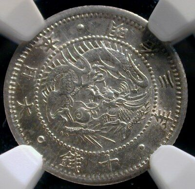 M3 1870 Japan 10 Sen Silver Coin NGC Graded UNCIRCULATED details Swallow Scales