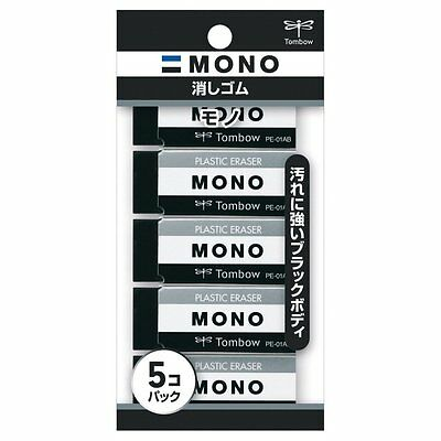 TOMBOW JAPAN JCC561 [PE01 Black x 5pcs SET] MONO Eraser