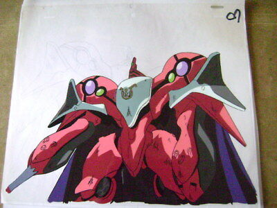 The Vision Of Escaflowne Guymelf Anime Production Cel