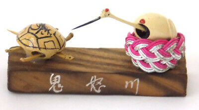 Mini Wood Trembling Turtle & Crane in Box Chinese Good Luck Feng Shui Symbols