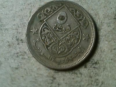 Syria 5 piasters 1948 AH1368